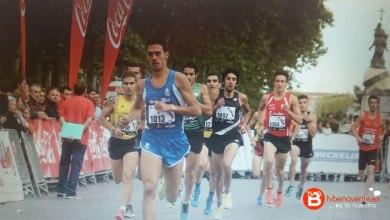 Photo of Buenos resultados este fin de semana para el Club Benavente Atletismo