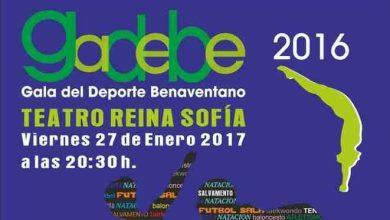 Photo of La Gala del Deporte Benaventano se celebrará a finales de enero
