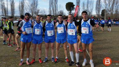 Photo of Crónica del Club Benavente Atletismo de este fin de semana