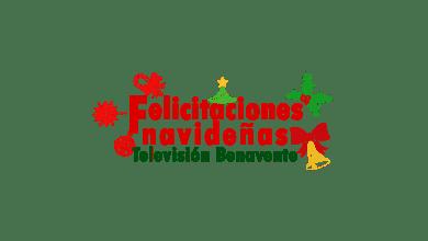 Photo of Felicitaciones de Navidad 2017