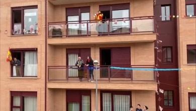 Photo of Petición desde el balcón del Toro Enmaromado de Benavente en las fiestas de La Veguilla