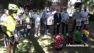 Photo of Presentación de la XXXVII edición de la Vuelta Ciclista a Zamora