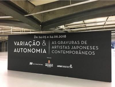 """Exposição """"Variação & Autonomia"""""""