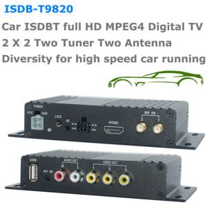 ISDB-T9820-car-2-tuner-2-Antenna-HD-full-seg-MPEG4-auto-digital-ISDBT