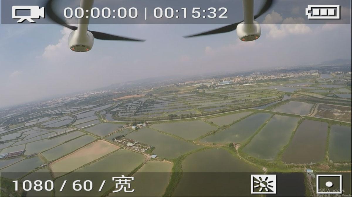COFDM Video Transmitter Test Video