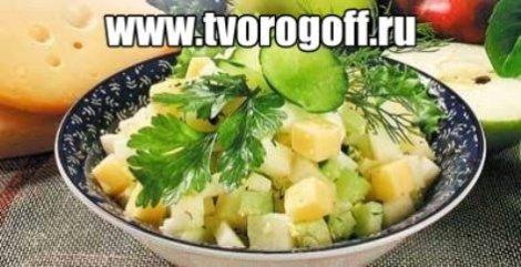Салат с сыром огурцами и яблоком. Заправляем маринадом.