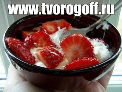Творог сливки, клубника, сахар, ванилин. Десерт творожный, ягодный.