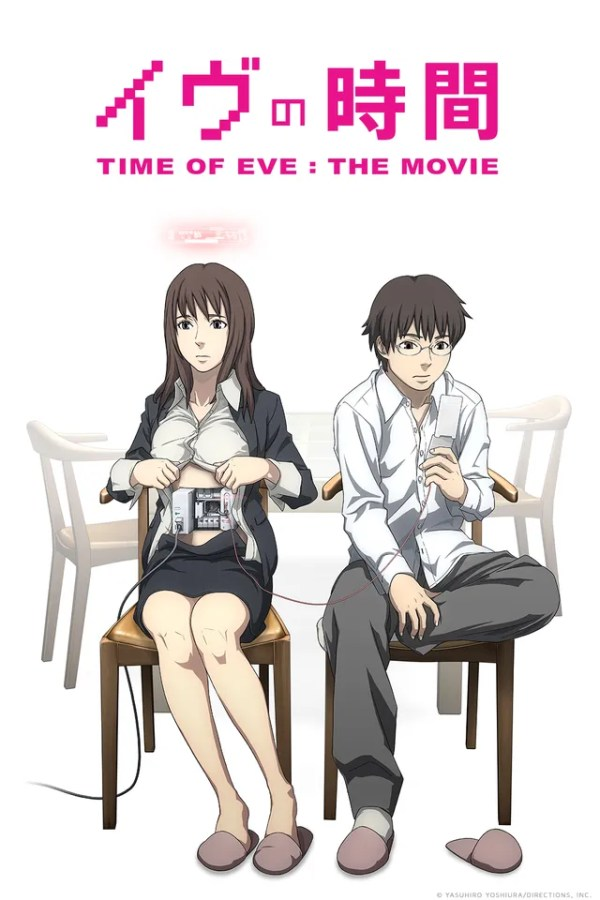 Time of Eve The Movie
