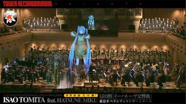 Isao Tomita x Hatsune Miku: Symphony Ihatov