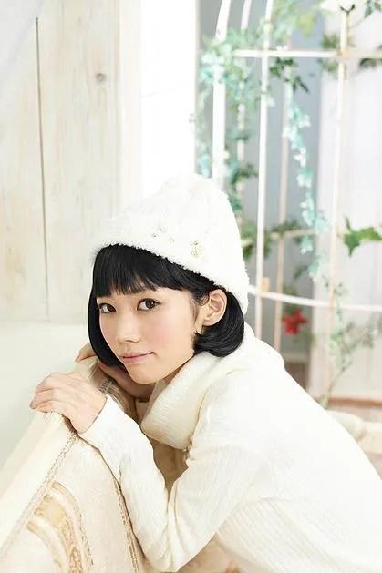 Karin Maruyama  (August 2, 1993 – May 22, 2015)