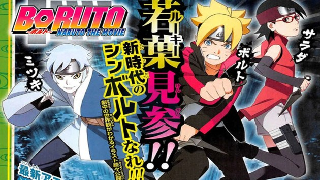 boruto-naruto-the-movie-film-s-anime-character-designs-revealed-427072