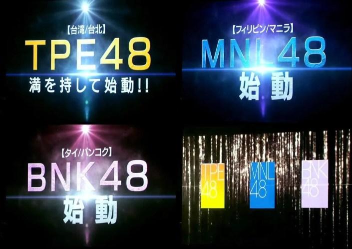 MNL48, TPE48 et BNK48