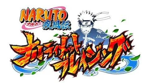 Naruto Shippuden: Narutimate Blazing