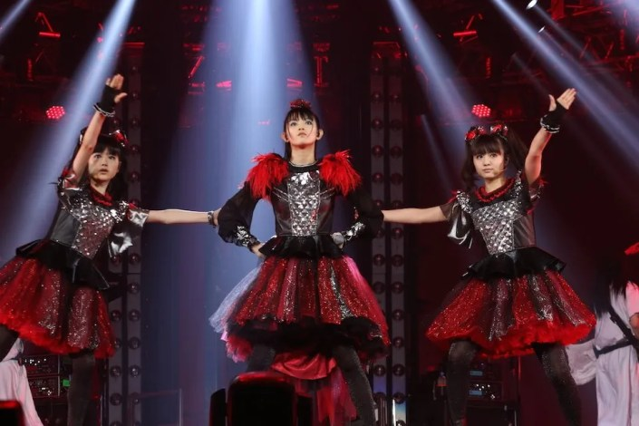 Doomsday at Tokyo Dome: BABYMETAL Legend Metal Resistance RED NIGHT/BLACK NIGHT