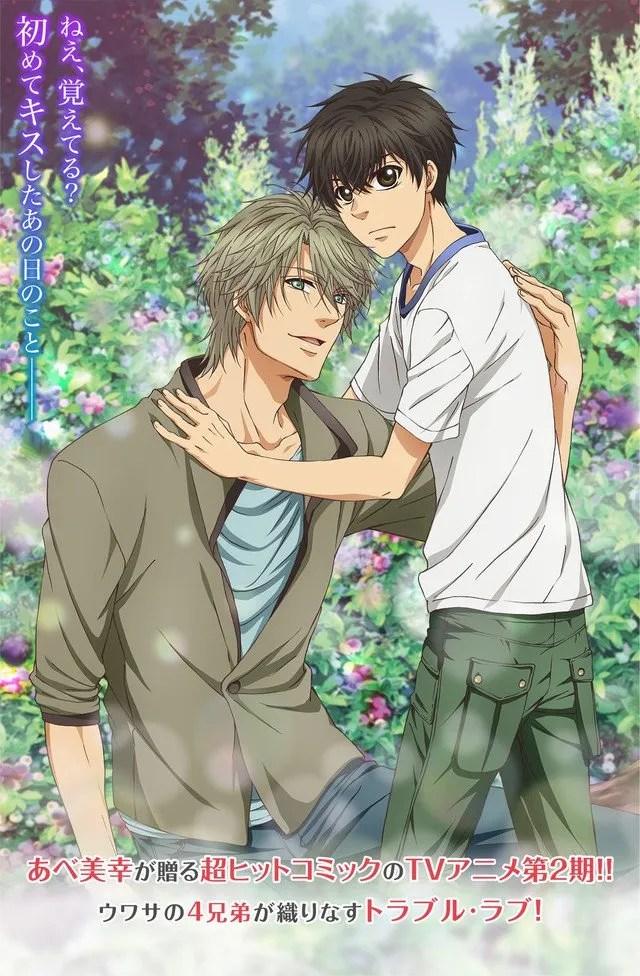 Super Lovers saison 2