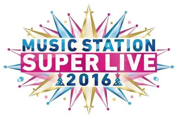 Music Station Super Live 2016