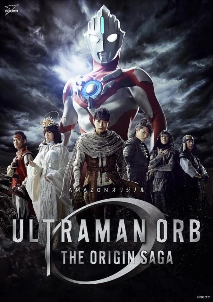 Ultraman Orb The Origin