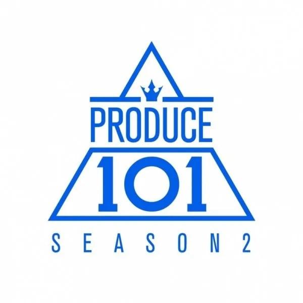 PRODUCE 101 saison 2
