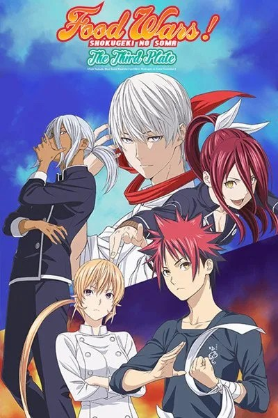 Food Wars The Third Plate  Vostfr