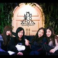 BLACKPINK HOUSE: la télé-réalité du girl group k-pop dépasse les 70 millions de vues