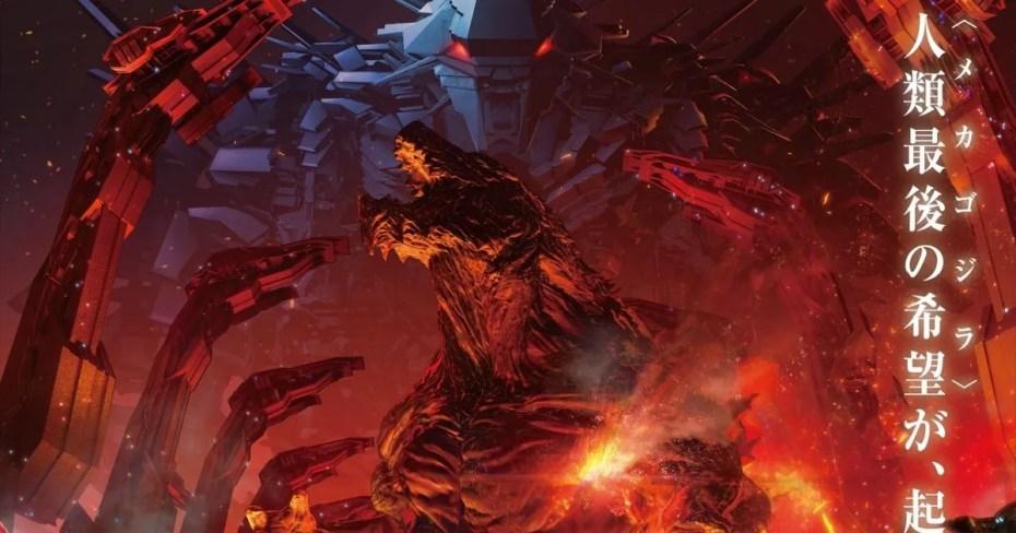 Godzilla: The City Mechanized for the Final Battle