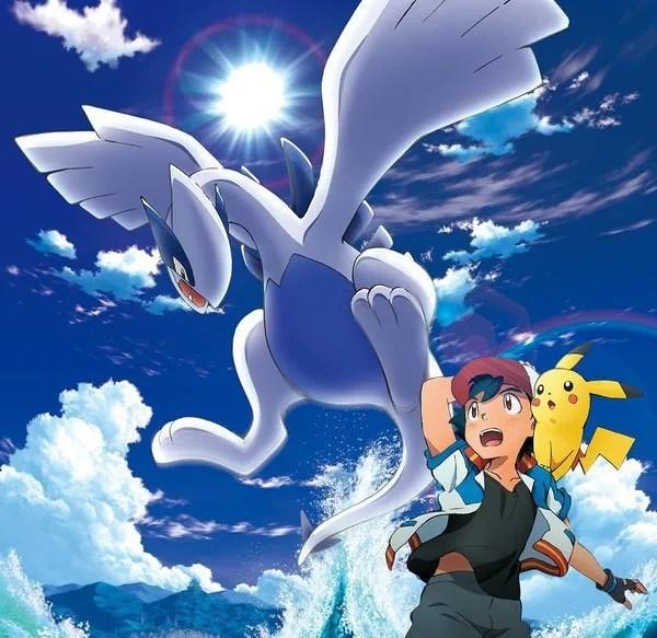 Pokemon Le Film 21 L'Histoire Universelle