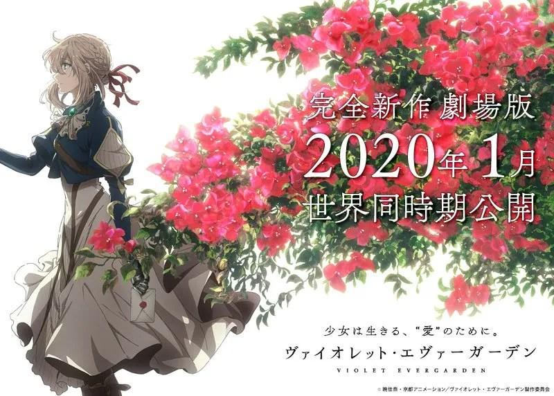 Violet Evergarden 2020