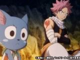 Fairy Tail Saison Finale