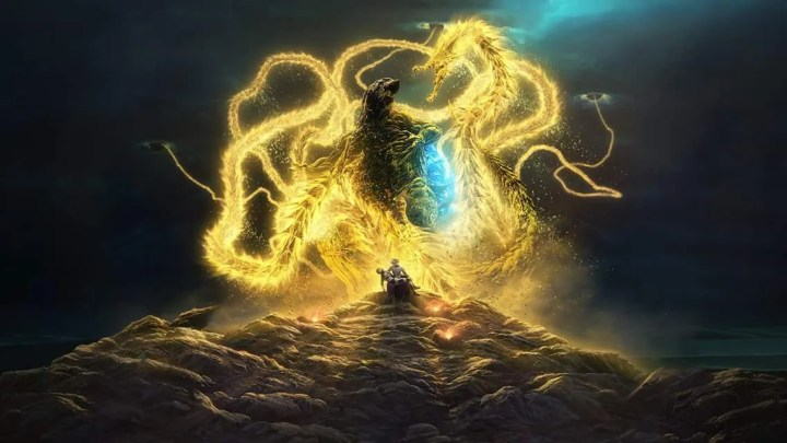Godzilla Hoshi o Kû Mono