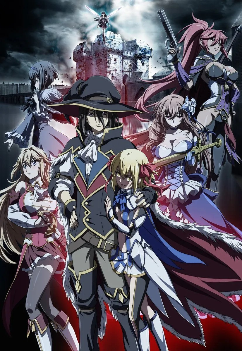 Ulysses – Jeanne d'Arc and the Alchemist Knight