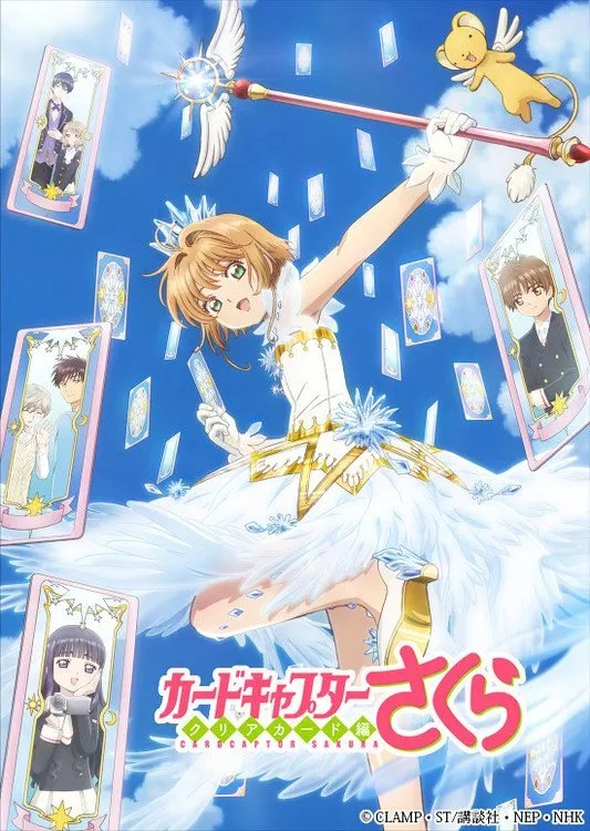 Cardcaptor Sakura - Clear Card