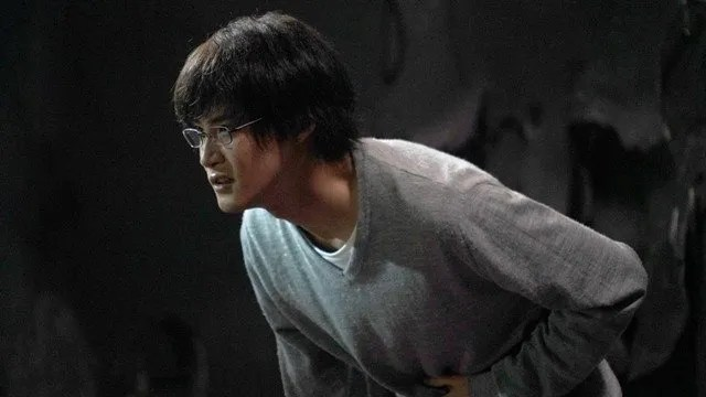 Shun'ya Shiraishi dans le rôle de Nishiki Nishio