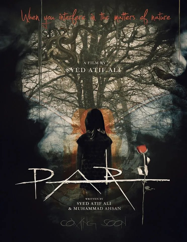 Film PARI
