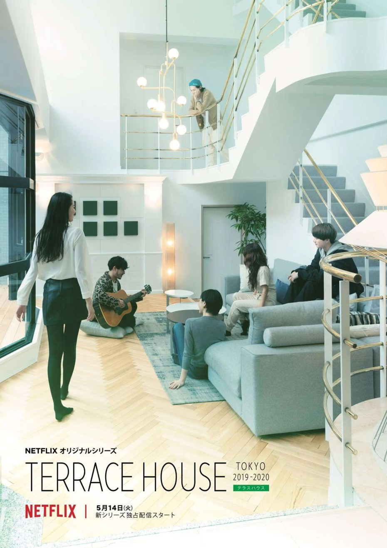 Terrace House : Tokyo 2019-2020