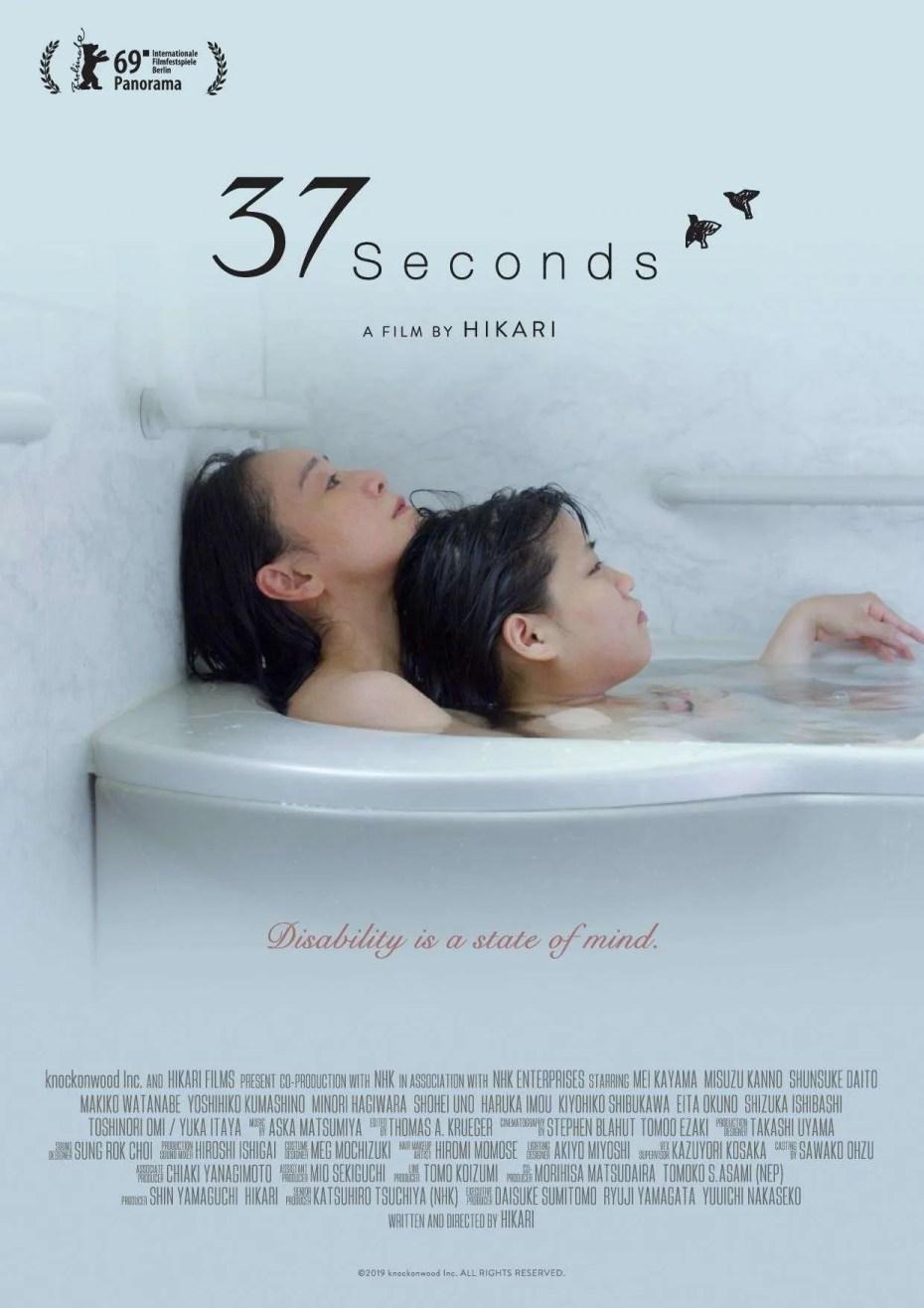 37 secondes