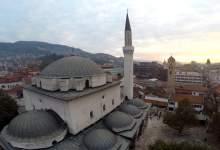Photo of Bajram namaz u četvrtak, u 6.02 sati