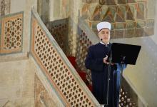 Photo of Kavazović osudio napad na Al-Aksu: Skrnavljenje svetosti džamije i uznemiravanje vjernika neprihvatljivo