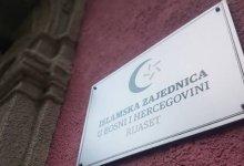 Photo of IZ u BiH: Cijena kurbana 350 KM, omogućena online uplata