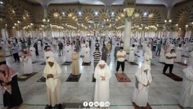 Photo of Ponovo otvorena Poslanikova džamija