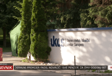 Photo of KCUS: 11 pozitivnih na koronavirus