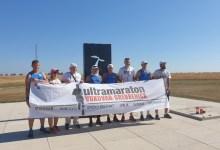 Photo of Iz Vukovara krenuo ultramaraton u počast žrtvama genocida u Srebrenici