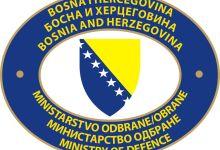 Photo of Saučešće Ministarstva odbrane BiH zbog pogibije pilota Vojske Srbije