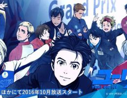 Yuri on Ice Season 2: Confirmed, News Updates and Spoilers