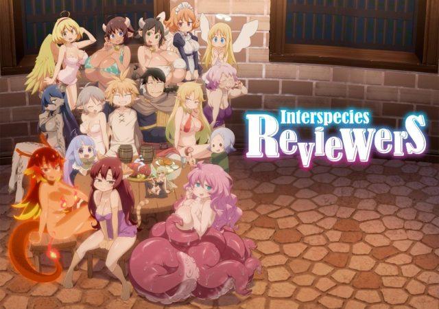 Interspecies Reviewers Season 2