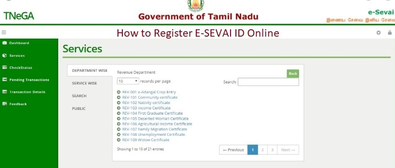 E-Sevai ID Registration Online, How to Apply