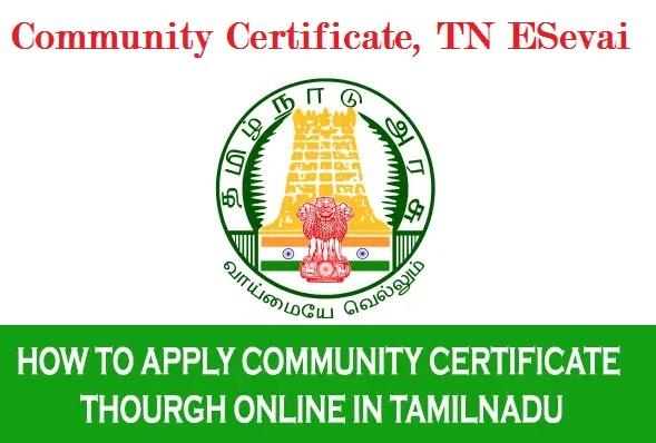 Tamil Nadu Community Certificate Apply Online, Registration, StatusTamil Nadu Community Certificate Apply Online, Registration, Status