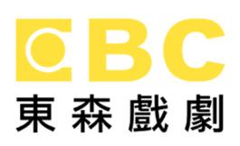東森電視臺直播。臺灣EBC東森電視直播在線觀看_電視眼