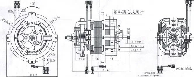 China Fast Mixer Motor Manufacturers, Suppliers, Factory