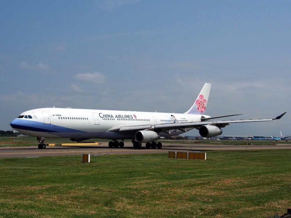 【紐約便宜機票】紐約機票何時買最便宜?紐約便宜機票、機場交通攻略! | KAYAK臺灣