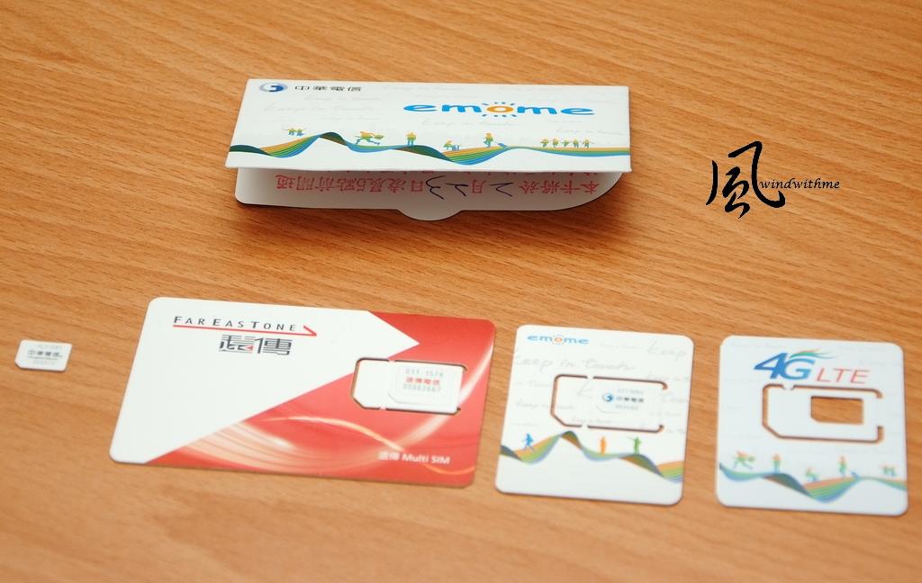 中華電信雙NP攜碼分享 – 579換至699吃到飽 | twCarPC